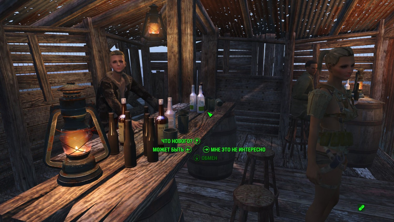Fallout 4 создание торговца