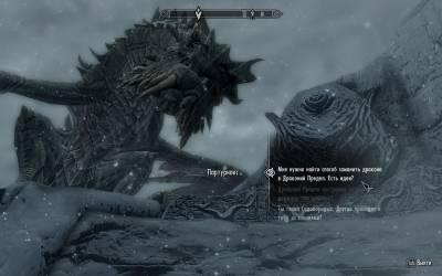 Skyrim как позвать лошадь - a5a