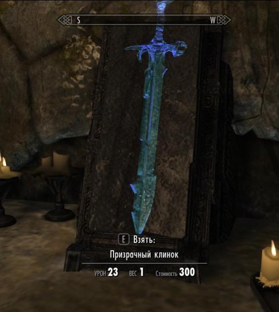 Skyrim как сделать зелье кузнеца