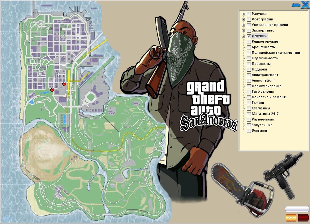Интерактивная карта GTA San