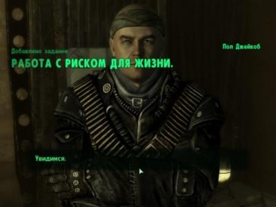 Fallout 4 Установщик Модов скачать
