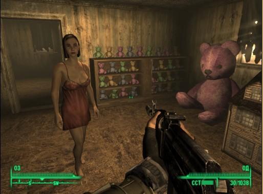 Fallout 3 Моды На Перки