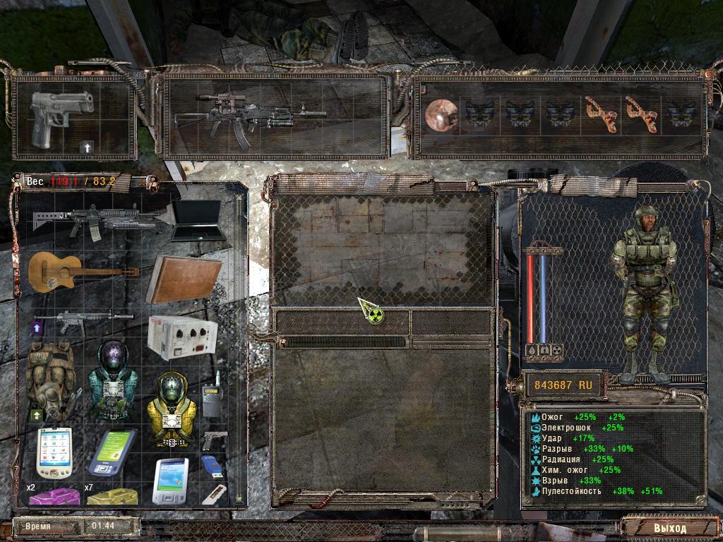 Скачать Мод На Сталкер Тень Чернобыля На Пулемет - фото 11