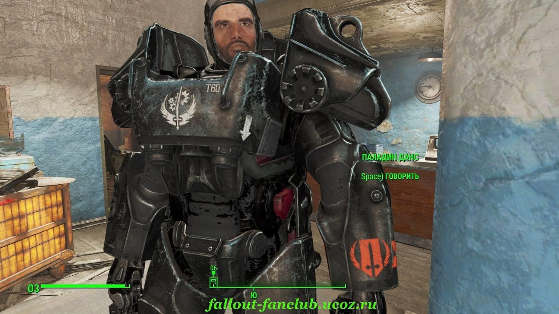Fallout 3 picsporn hentai comics