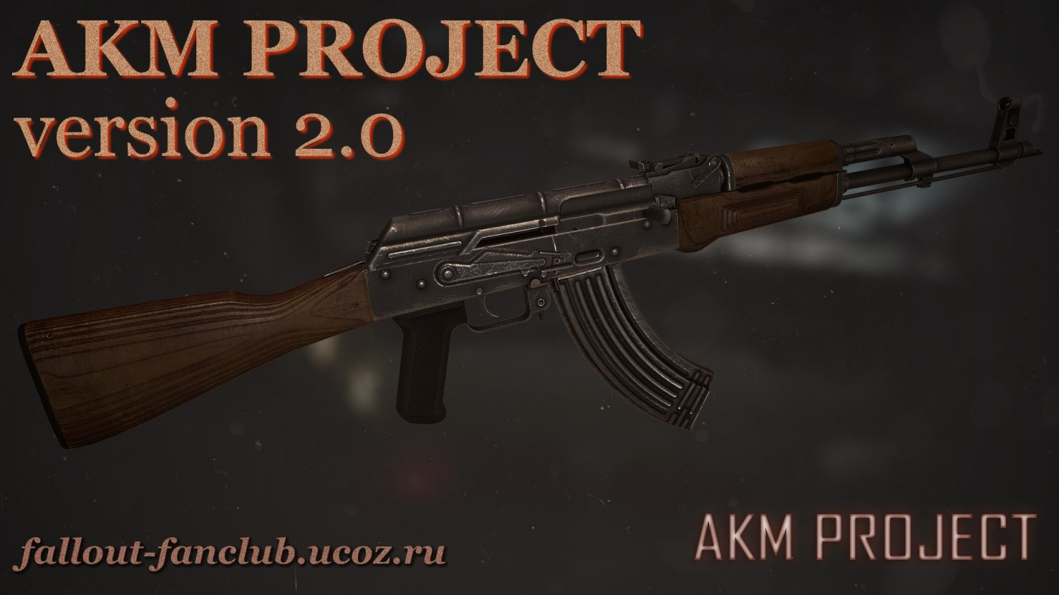 Fallout 4. AKMProject. Version 2.0b  EN/RU