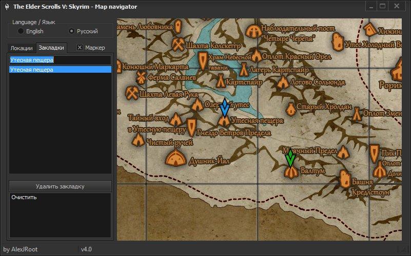 Описание Интерактивная карта по Skyrim. Выбор языка - английский и