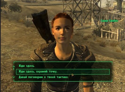 Fallout 4 моды на Напарников