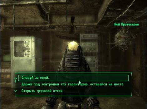 Найти схемы fallout 3