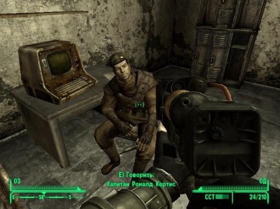 Скачать fallout 2 megamod броня маркуса