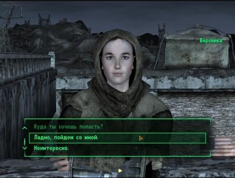 Fallout 3 Квесты Братства Стали